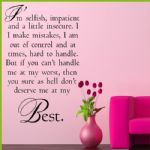 At My Best ~ Wall sticker Quote / decals